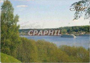 Postcard Modern Ples on the Volga