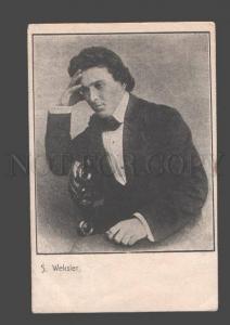 085654 WEKSLER Wexler Famous MUSICIAN vintage PHOTO Autograph