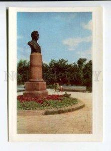 407308 USSR 1967 Cheboksary classics Chuvash literature Ivanov P/ stationery