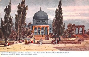 JerUSA lem Place of the Temple and the Mosque of Omar Israel Unused