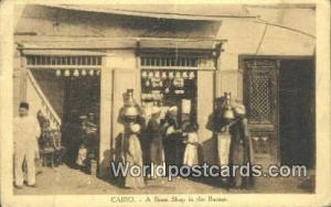 Cairo Eqypt Brass Shop in the Bazaar  Brass Shop in the Bazaar