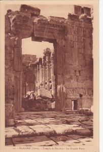 Temple De Bacchus, La Grande Porte, Baalbek, Lebanon, 1900-1910s