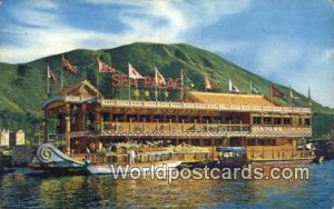 Floating Restaurant Aberdeen Hong Kong Postal Used Unknown, Missing Stamp