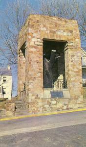 IN - Corydon, Corydon Capitol State Memorial
