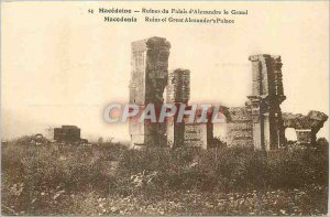 Postcard Ancient Macedonia Ruins of the Palace of Alexander the Great