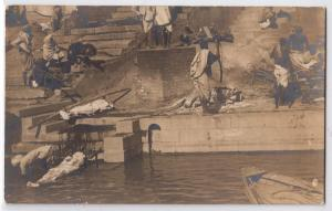 RPPC, Wrapped Bodies by River