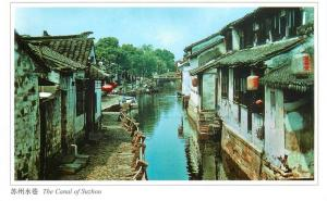 China a Township on water in Suzhou the Canal