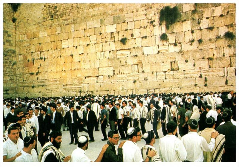 3386  Isreal Jerusalem  Liberation Day, Wailing Wall