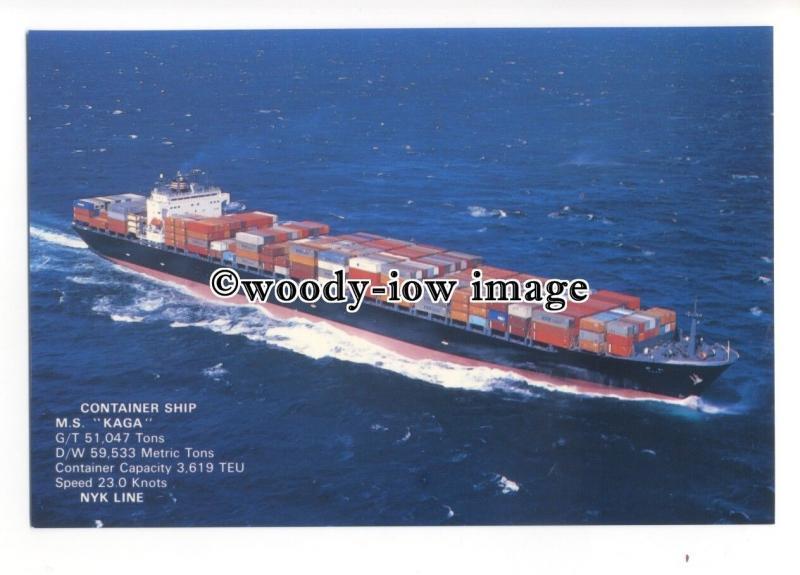cd0282 - Japanese NYK Line Container Ship - Kaga - postcard