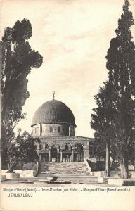 BR73935 jerusalem mosque of omar israel