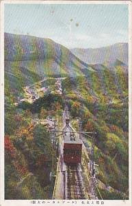 Incline Tramway, JAPAN, 1910-1920s
