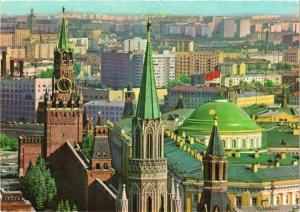 CPM MOSCOW MOSKVA Kremlin. RUSSIA (372127)