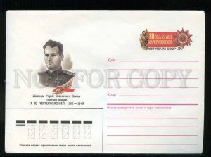 d279050 USSR 1980 Bronfenbrener Hero Soviet Union General Ivan Chernyakhovsky