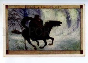244465 SCHUBERT Horseman WITCH Wind by SCHUTZ B.K.W.I. #766-1
