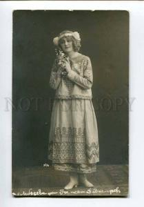 251097 LEBEDEVA Russian OPERA singer SNEGUROCHKA Vintage PHOTO