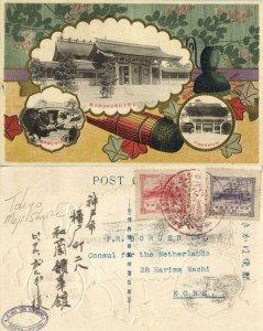 japan, TOKYO, Meiji Shrine (1920s) Embossed Art Nouveau Postcard (1)