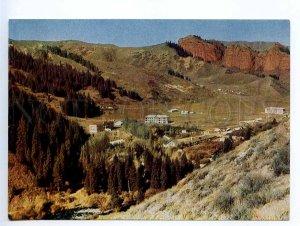 238947 Kyrgyzstan Jets-Oguz resort old postcard