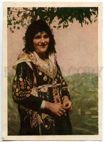 130963 ALBANIA Young Girl from North old postcard