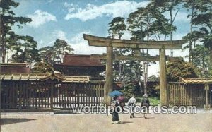 Gate of Emperor Miyi Shrine Tokyo Japan Unused