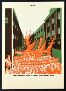 350139 MAY DAY by Dmitry MOOR Communist Party Propaganda Russian Soviet pc 1959