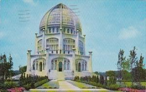 The Bahai House Of Worship Wilmette Illinois 1961
