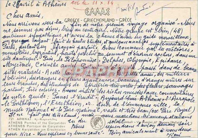 Postcard Modern Athens Portico of the Caryatids