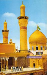 BG9398 iraq  the golden mausoleum and the holy shrine