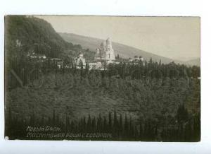 128117 Abkhazia NEW ATHOS Olive Grove w/ Ñathedral Novyy Afon