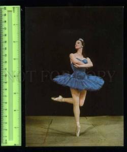 207248 PLISETSKAYA Russian BALLET Raimonda photo poster card