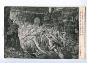 202424 DANTE Inferno NUDE Men by LOLLI old ALTEROCCA #4607
