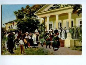 249398 UKRAINE Wedding BODAREVSKY Vintage Granberg #4520
