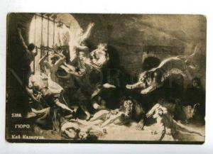 176492 Caligula NUDE Men LION Tiger by GURO Vintage PC
