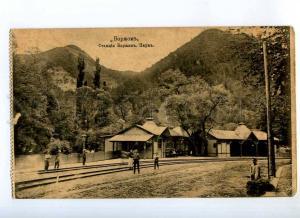 235831 GEORGIA Borzhom railway station Vintage postcard