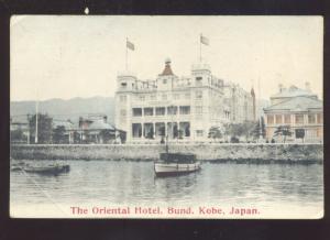 KOBE JAPAN THE ORIENTAL HOTEL JAPANESE VINTAGE POSTCARD BOATS NICE STAMP