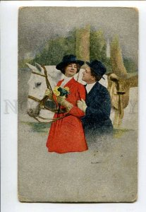 3078736 RUSSIA Lovers near White HORSE vintage postcard