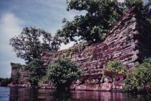Micronesia Pohnpei Cliff Scene
