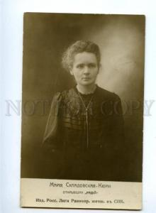 139388 SKLODOWSKA CURIE physicist chemist Women Suffrage Nobel
