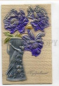 3139852 ART NOUVEAU Vase w/ Flowers vintage PFB Embossed PC