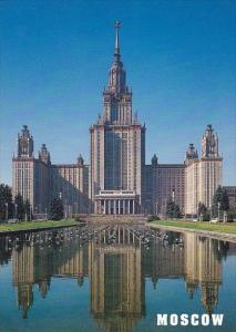 Russia Moscow Main Building Of Moscow University On Vorobyovy Hills