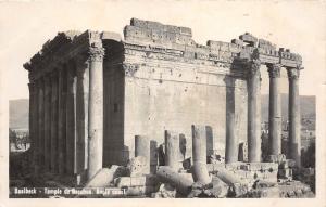 B22158 Liban Temple de Bacchus Baalbeck lebanon