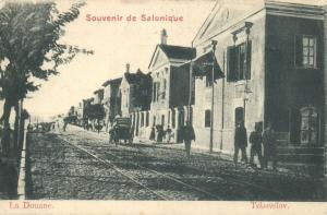 GRÉCE CPA SALONIQUE - Souvenir - La Douane (155260)