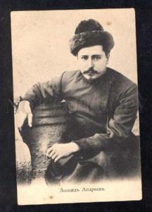 025521 Leonid ANDREEV Russian Writer in Hat. Vintage