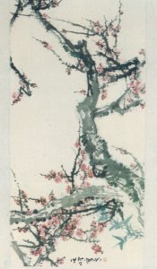 Civil Aviation Administration of China; Plum Blossom by Sun Qifeng , 1950-60s