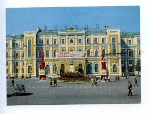 183489 USSR ORENBURG Railroad station 1980 y POSTAL STATIONERY