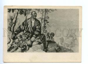 168979 CENTRAL ASIA Fruit Seller Market by YAKOVLEV vintage PC