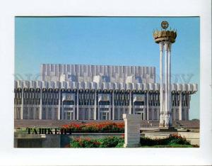 271942 Uzbekistan TASHKENT Palace of Friendship of Peoples 1986 year postcard