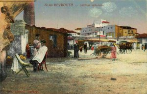 Lebanon Beyrouth Coiffeurs Ambulants Postcard