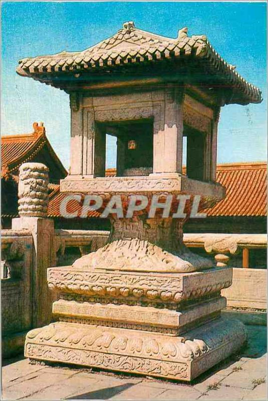 CPM Penking Chia Liang an Ancient Stand and Measure The Palace of Heavenly Purit