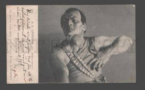 090681 CHALIAPIN Russian OPERA Star Mephistopheles PHOTO old