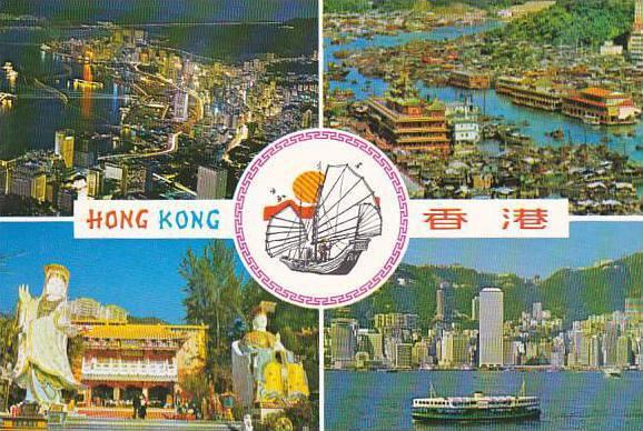 Hong Kong Multi View Hong Kong Harbour